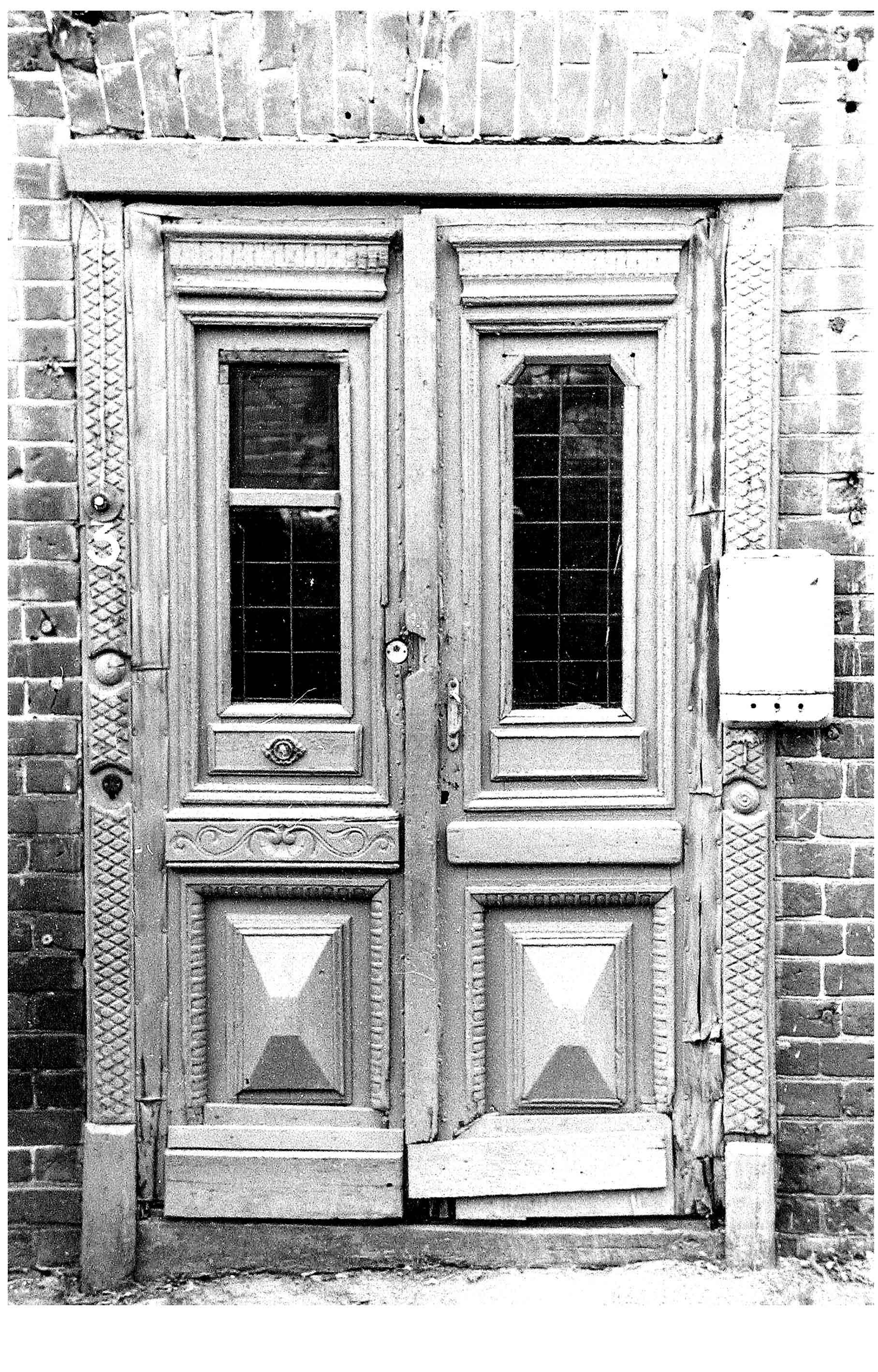 парадная дверь, Казань