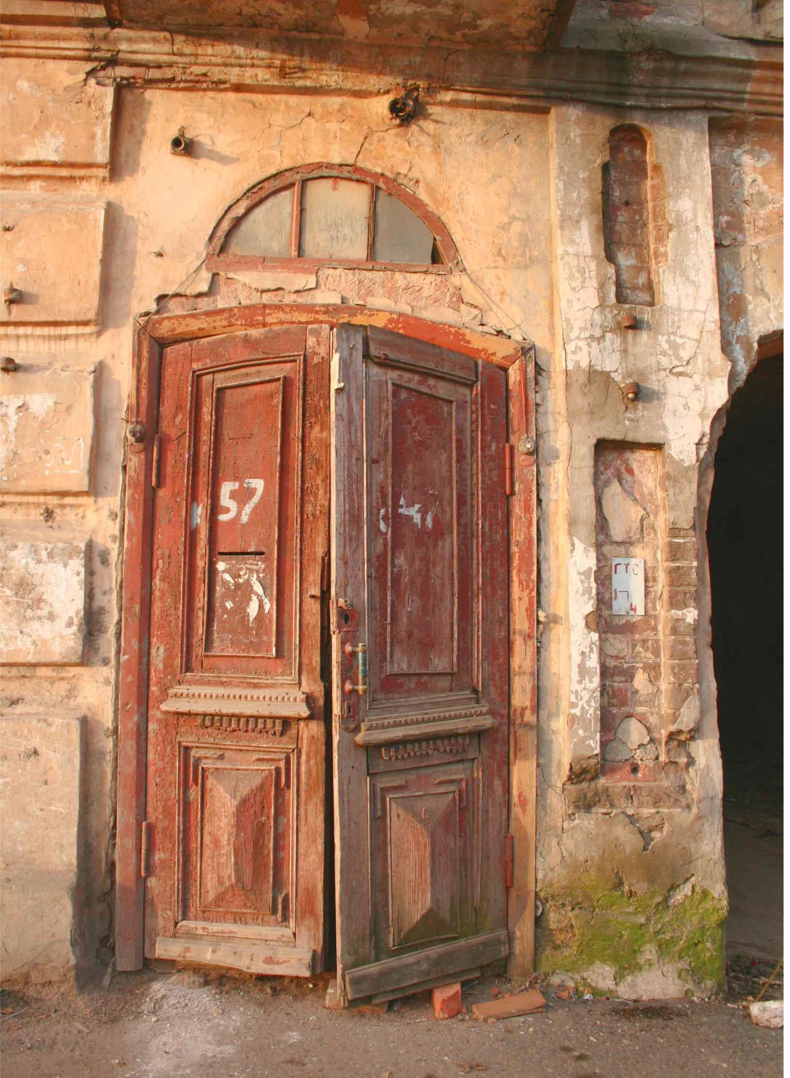 парадная дверь, г.Казань