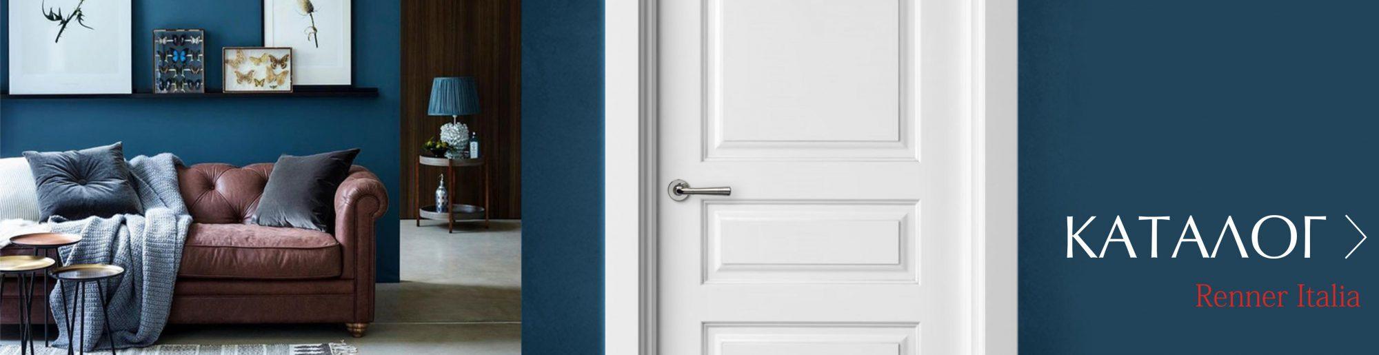 каталог белых дверей в казани