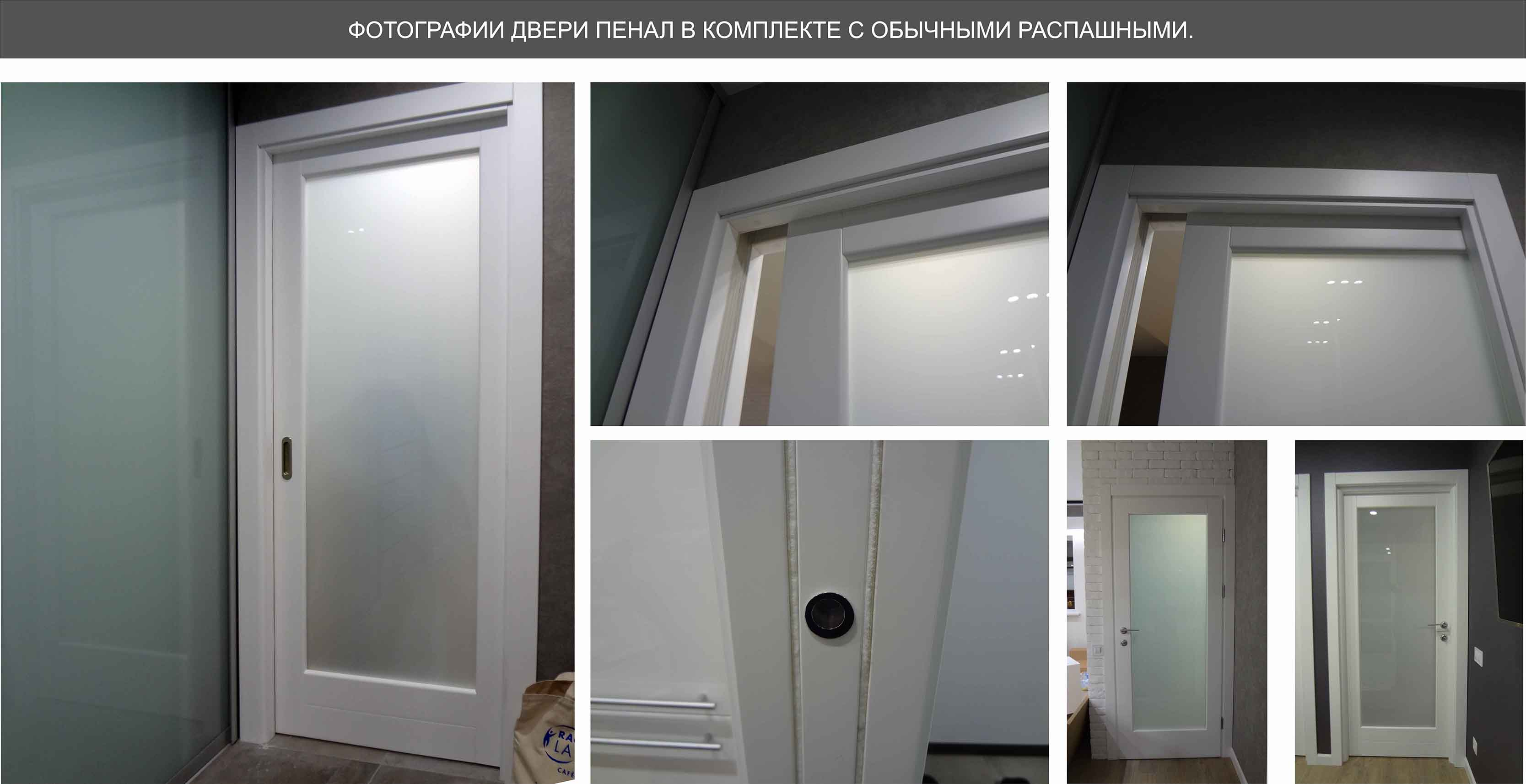 dveri-penal-fotografiya