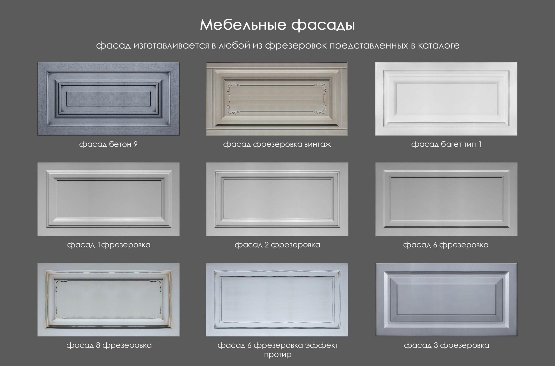мебельные фасады в эмали крашеные