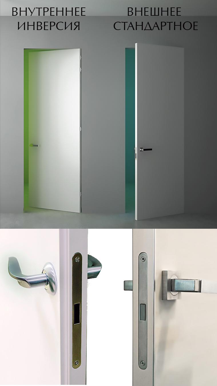 skrytye-dveri-s-vnutrennim-otkryvaniem-inversiya-2