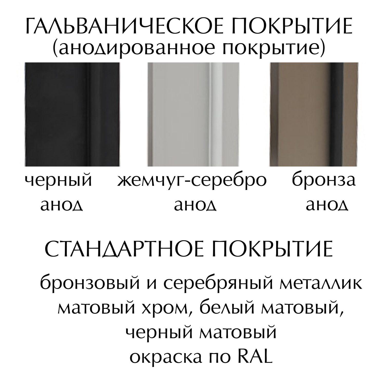 цвета скрытой коробки